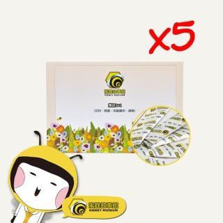 【蜜蜂故事館】樂活3+1(4gx250包)