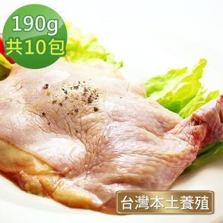 【那魯灣】卜蜂鮮嫩去骨大雞腿10包(真空包/每隻190g/包)