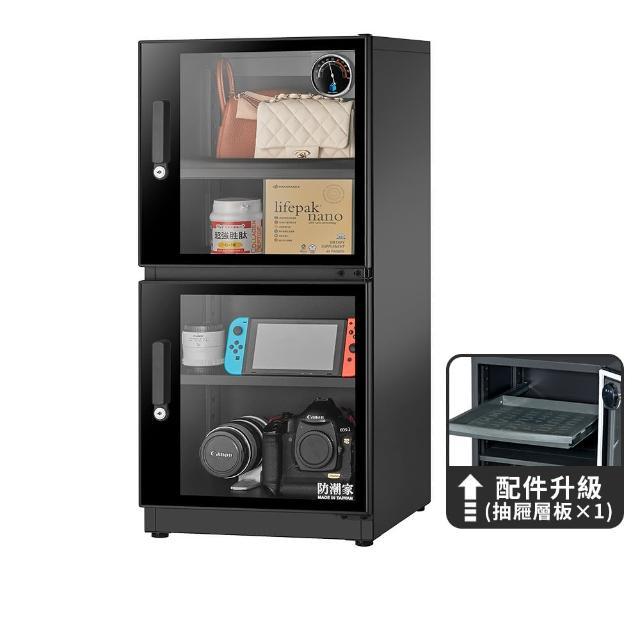 【防潮家】121公升電子防潮箱(FD-118CA生活系列)/