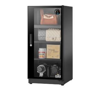 【防潮家】121公升電子防潮箱(FD-118EA旗艦指針系列)