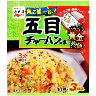 【永谷園】五目炒飯素(24.6g)