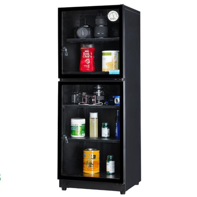【寶藏閣】全自動電子防潮箱(GH-142)/