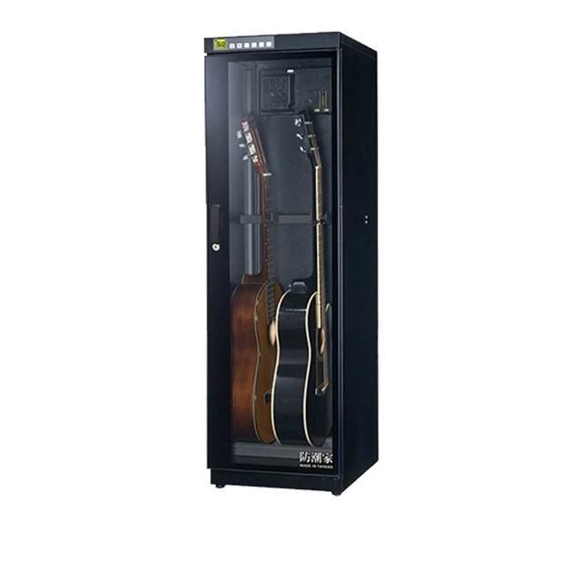 【防潮家】215公升吉他/貝斯專用電子防潮箱(FD-215AG旗艦微電腦系列)/