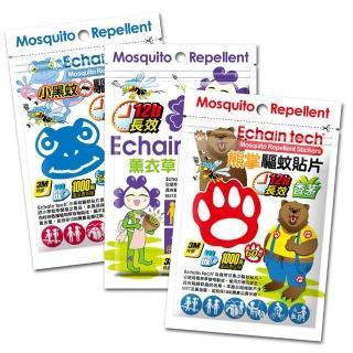 【ECHAIN TECH】長效驅蚊貼片 -任選3包組 共180片(狂歡購物節 ↘超低價)