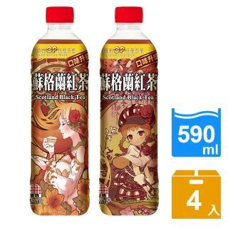 【生活】蘇格蘭紅茶590ml(4入/組)