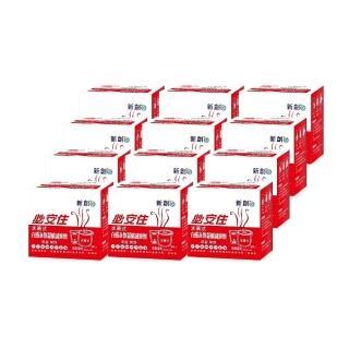 【必安住】白蟻水蒸式30g(12入/1箱)