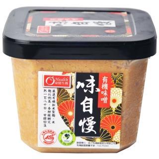 【康健生機】味自慢有機味噌(500g/盒)