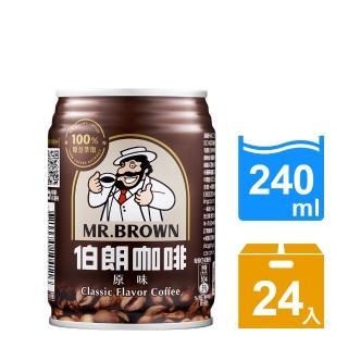 【金車伯朗】伯朗咖啡240ml-24罐/箱