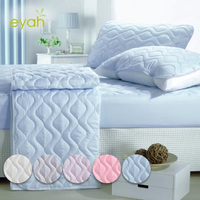 【eyah】純色床包式保潔墊(單人/雙人/加大)/