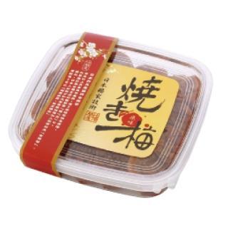 【梅問屋】原味燒梅(盒裝95g)