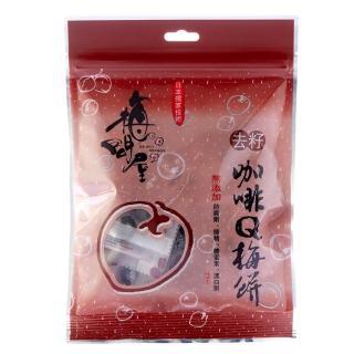 【梅問屋】去籽日式咖啡Q梅餅(夾鏈包)