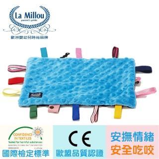 【La Millou】豆豆安撫巾(土耳其藍)