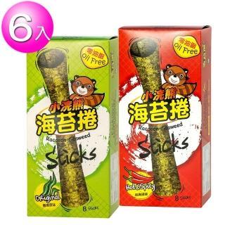 【小浣熊】零油脂海苔捲 1盒x8支(共6盒入   可任選口味)