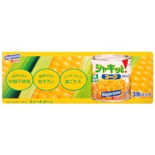 【Hagoromo】甜玉米粒3罐入(570g)