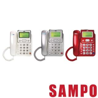 【聲寶】來電顯示有線電話機(HT-W901L)