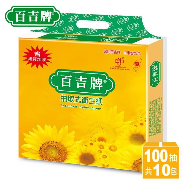 【百吉牌】抽取式衛生紙(100抽*10包/串)/