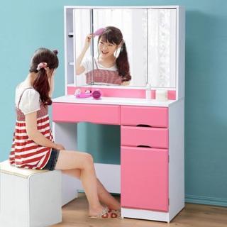 【C&B】樂庭安心豪華三面鏡化妝桌(三色可選)