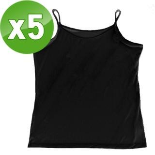【台塑生醫】Drs Formula冰晶玉科技涼感衣-女用細肩帶款黑色(五件入)