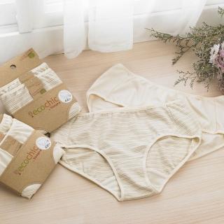【黛安芬】eco chic裸紗原棉 平口褲包兩件入 M-EL(米色)