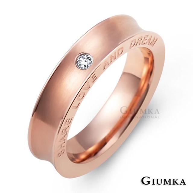 好物推薦-【GIUMKA】情侶對戒 愛的夢想 珠寶白鋼鋯石情人戒指 MR00617(玫金細版)
