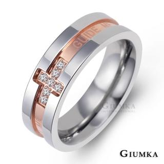 【GIUMKA】情侶對戒  生命戀歌 白鋼情人戒指 MR00621(玫金細版)