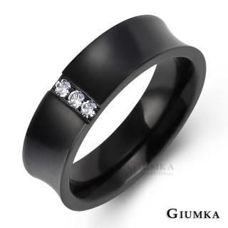 【GIUMKA】情侶對戒  情定三生 白鋼情人戒指 MR00614(黑色寬版)