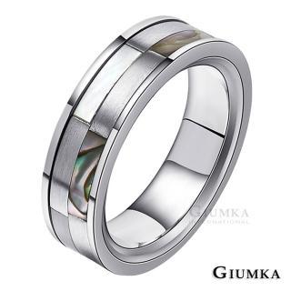 【GIUMKA】情侶對戒  南洋戀曲 白貝白鋼情侶戒指 MR00632(細版)