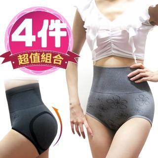 【JS嚴選】*買二送二*台灣製竹炭高腰俏臀平腹三角褲(竹平三*超值4件組)