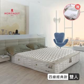 【法國-MONTAGUT】四線蜂巢式獨立筒床墊M03(雙人5尺)