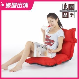 【出清-四季良品】澎澎休閒和室椅(共2色)