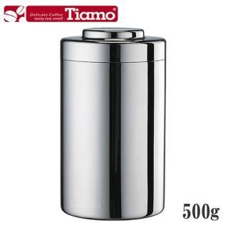 【Tiamo】6035不鏽鋼儲豆罐 500g(HG2803)