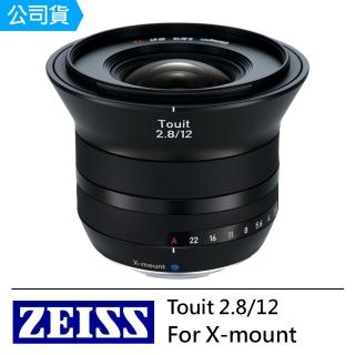 【Zeiss】Touit 2.8/12-公司貨-For X-mount