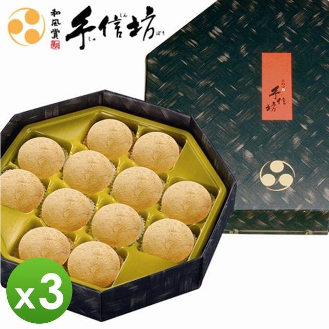 【預購-手信坊】黑糖雪果禮盒(三盒)