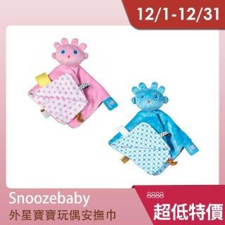【荷蘭Snoozebaby】外星寶寶玩偶安撫巾(各式各樣的可愛小標籤)
