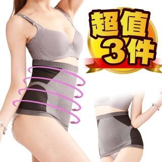 【JS嚴選】台灣製美人曲線束腰片(秒殺3件組)