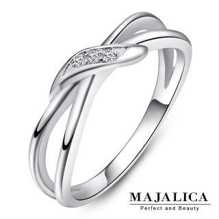【Majalica】純銀戒指 美麗結戀 925純銀尾戒 女戒 PR010(銀色)