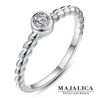 【Majalica】純銀戒指 純粹之星 925純銀尾戒 名媛淑女款  PR002(銀色)