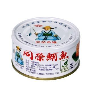 【同榮】鮪魚(185g*3)
