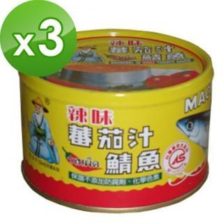 【同榮】辣味鯖魚(230g*3)