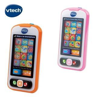 【Vtech】寶寶智慧型手機(2色可選)