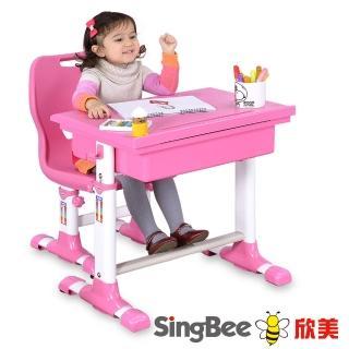 【SingBee欣美】DIY環保課桌椅(粉紅色/藍色)