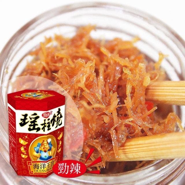 【幸福小胖】海洋王宮瑤柱燒一箱/24罐(辣味/120g/罐)