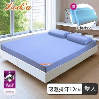 【送記憶枕X2】LooCa頂規12cm吸濕排汗記憶床墊-雙人(共2色)