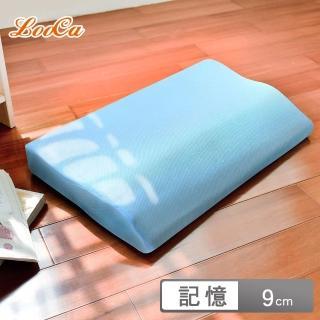 【LooCa】吸濕排汗護肩記憶枕(1入-特大型)