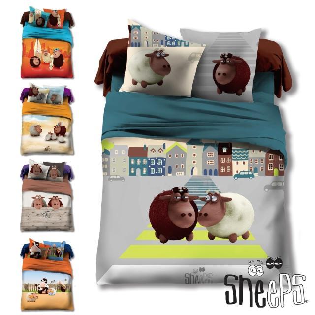 【SHEEPS】《瞌睡羊》精梳棉雙人床包被套四件組(2款)