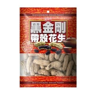 【即期品】盛香珍黑金剛花生160g(包)