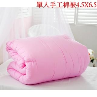 【台灣製! 老師傅】手工棉被(單人標準尺寸4.5X6.5)