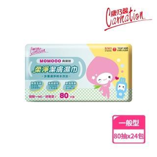 【康乃馨】momoco柔淨純水潔膚濕巾80片x24包/箱