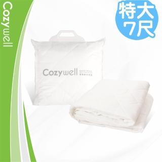 【Cozywell】保潔墊-特大7尺