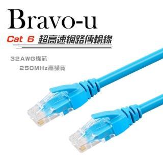 【Bravo-u】Cat6超高速傳輸網路線(30米)